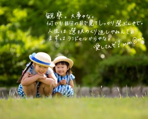 手紙写真展 撮影start!!