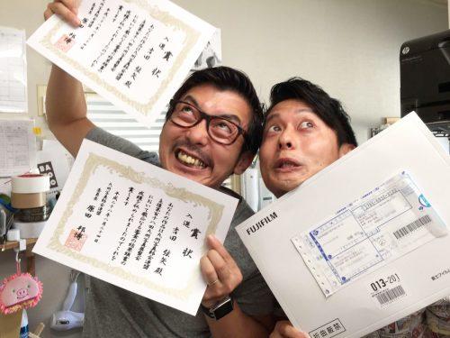 2016年富士フィルム営業写真コンテスト